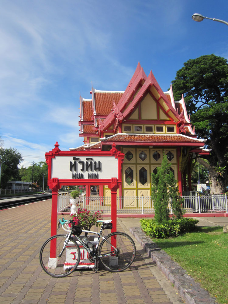 Day-3-The-Royal-Reception-Room-at-Hua-Hin-Train-Station